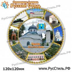 """Тарелка контурная 200 """"Черемисиново_01"""""""