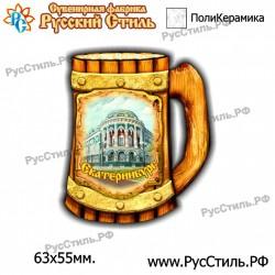 "Тарелка 100 ""Нижний Новгород_08"""