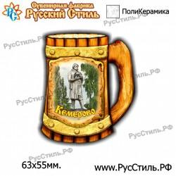 "Тарелка 100 ""Нижний Новгород_10"""
