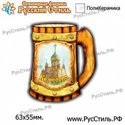 "Тарелка 100 ""Нижний Новгород_11"""