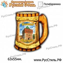 "Тарелка 100 ""Нижний Новгород_12"""