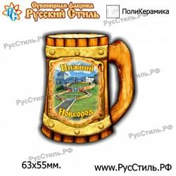 "Тарелка 100 ""Нижний Новгород_13"""