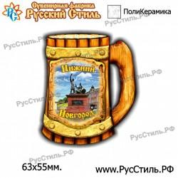 "Тарелка 100 ""Нижний Новгород_14"""