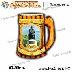 "Тарелка 100 ""Нижний Новгород_15"""