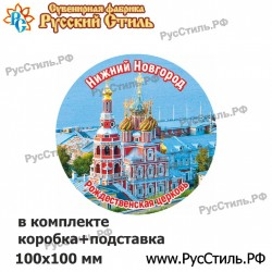 "Тарелка 100 ""Нижний Новгород_16"""