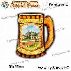"Тарелка 100 ""Нижний Новгород_18"""