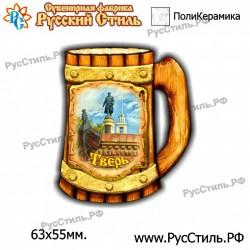 "Тарелка 100 ""Нижний Новгород_20"""