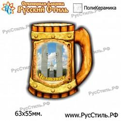 "Тарелка 100 ""Нижний Новгород_21"""