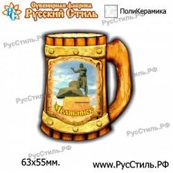"Тарелка 100 ""Нижний Новгород_22"""