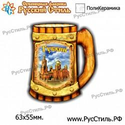 "Тарелка 100 ""Нижний Новгород_24"""
