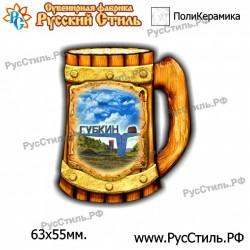 "Тарелка 100 ""Нижний Новгород_25"""