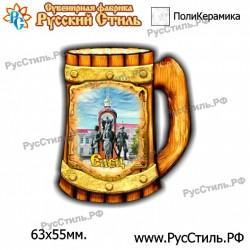 "Тарелка 100 ""Нижний Новгород_27"""