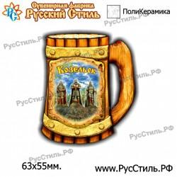 "Тарелка 100 ""Нижний Новгород_30"""