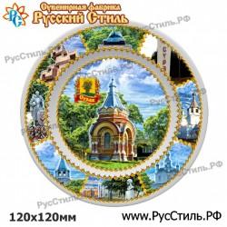 "Магнит ""Хацунь Полистоун плакетка_02"" рисунок 02"""