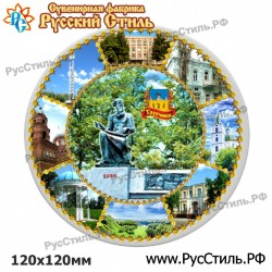 "Магнит ""Хацунь Полистоун плакетка_05"" рисунок 1,2,3,6"