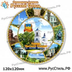 """Тарелка стеклянная 200 """"Черемисиново_01"""""""