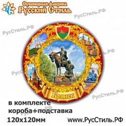 """Тарелка стеклянная 240 """"Железногорск_01"""" как 175_01"""