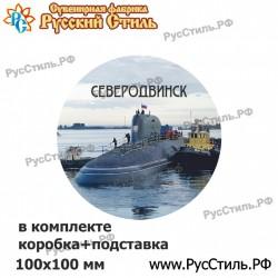 """Магнит """"Ливны АвтоНомер_01"""""""