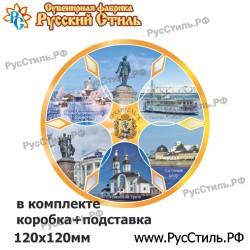 "Магнит ""Ливны Акрил_06"""