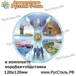 "Магнит ""Ливны Акрил_07"""