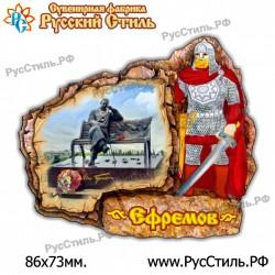 "Календарь деревянный малый ""Старица_01"""