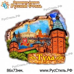 """Кружка """"Ржев_07"""""""