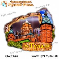 "Магнит ""Бежецк  2-х ур._01"""