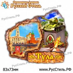 """Магнит """"Бежецк Береста_02"""""""