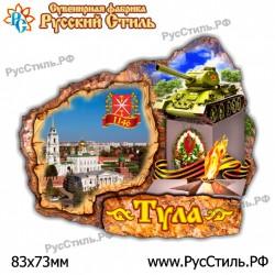 "Магнит ""Бежецк Рубль малый_01"""
