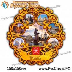 "Шкатулка ""Карачев_01"""
