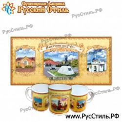 """Магнит """"Вышний Волочек Полистоун фигурный_01"""""""