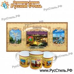 """Магнит """"Вышний волочок Рубль малый_01"""""""