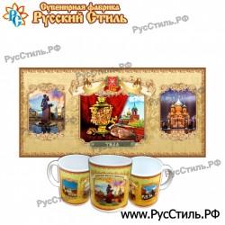 """Магнит """"Западная Двина 2-х ур._01"""""""