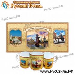 """Магнит """"Западная Двина 5000 рублей_01"""""""