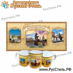 "Тарелка стеклянная 240 ""Карачев_01"""