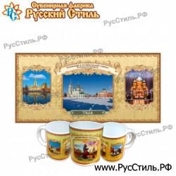 """Магнит """"Западная Двина Акрил_01"""""""