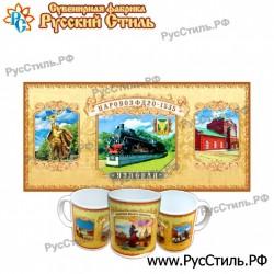 """Магнит """"Западная Двина Береста_01"""""""