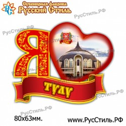 """Магнит """"Зубцов 2-х ур._01"""""""
