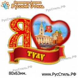"""Магнит """"Зубцов АвтоНомер _01"""