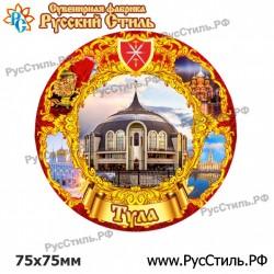 "Магнит ""Воронеж Береста_06"""