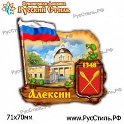 "Магнит ""Калязин  2-х ур._02"""