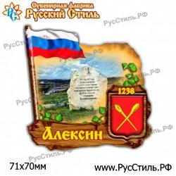 "Магнит ""Калязин  2-х ур._03"""