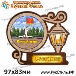 """Зажигалка """"Калач-на-Дону_01"""""""