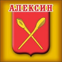 "Магнит ""Калязин Рубль малый_01"""