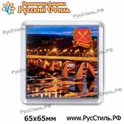 """Магнит """"Кашин 2-х ур._01"""""""