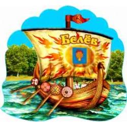 "Магнит ""Кимры Подкова с картинкой_01"""