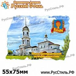 """Магнит """"Кимры Тарелка керамика_15"""""""