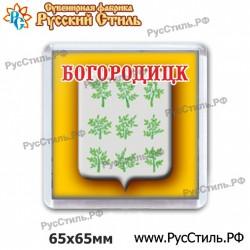 "Магнит ""Конаково 2-х ур._01"""