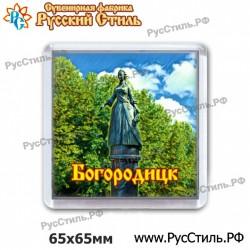 """Магнит """"Конаково Рубль малый_01"""""""