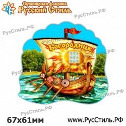 "Магнит ""Оленино 2-х ур._01"""